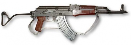File:MPi-KMS-72 with sling and side-folding stock.jpg