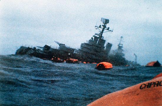File:Naval battle.jpg
