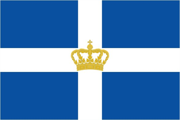 File:Flag of Greece Royal.jpg