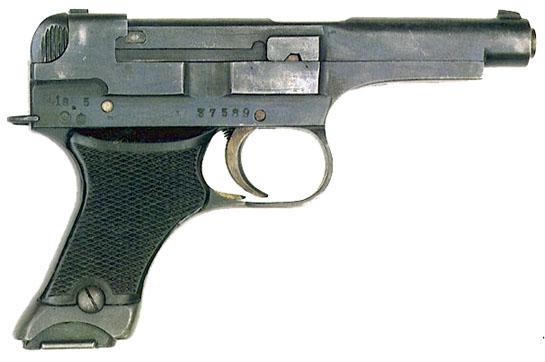 File:Nambu Type 94.jpg