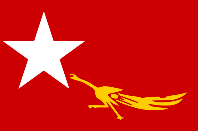 File:Flag of National League for Democracy.png