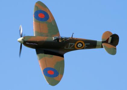 File:Spitfire.jpg