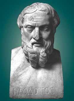 File:Herodotus.jpg