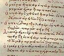 Epicurus' Letters