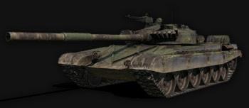 File:T-72.jpg