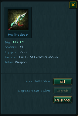 Howling Spear