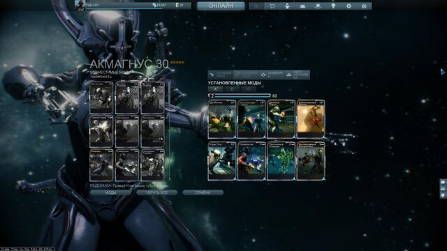 File:Warframe 2014-03-01 23-42-42-18.jpg