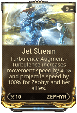 File:JetStream2.png
