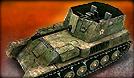 File:WF Icon ZSU-37.png