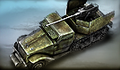 WF Icon Bofors.png