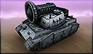 File:WF Icon Sonic Tank.png