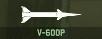 WRD Icon V-600P