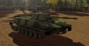 WEE PT-71