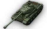 File:IS-2Logo.png