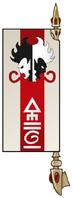 Crimson Scream Banner