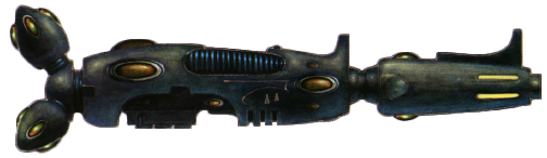 File:Starcannon.png