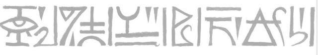 File:Eldar Runes.jpg