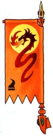 File:Red Wyrm Shrine banner.jpg