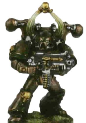 File:Steel Cobra Marine.png