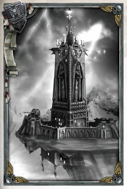 Watch Station Arkhas