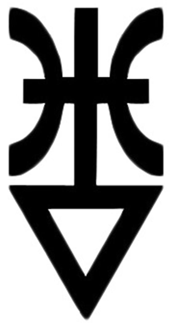 File:Harlequin rune3.jpg