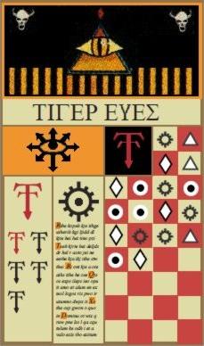 File:Tiger Eyes Honour Banner.jpg