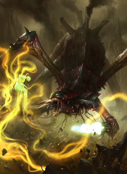 The Burning One