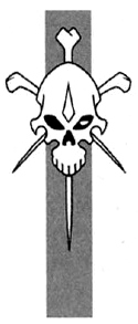 File:Kabal of the Last Hatred Icon.jpg
