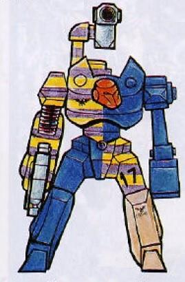 File:ColossusRobot.jpg