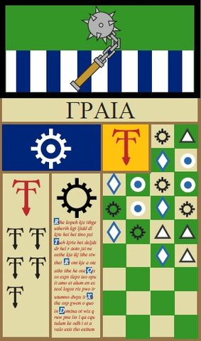 File:Legio Astraman Princeps Honour Banner.jpg