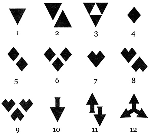 File:Harlequin Numerical Runes.png