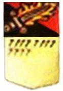 File:Firebrands Kill Banner.jpg