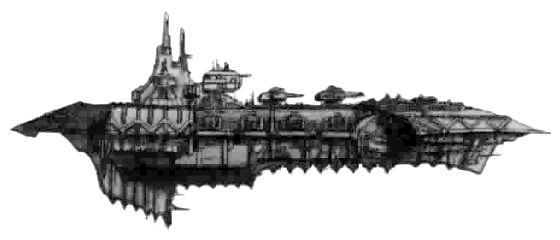 File:Cardinal-class Cruiser.jpg