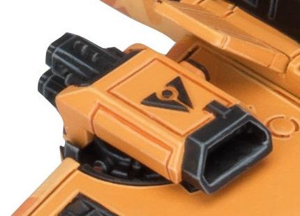 File:Thruster.jpg