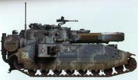 Stormblade Krieg 61st Tank Regiment