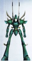 Mymeara Phantom Titan