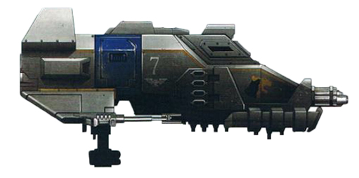 File:AC Land Speeder Tempest.jpg
