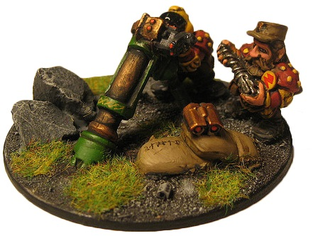 File:Imperial Mole Mortar.jpg