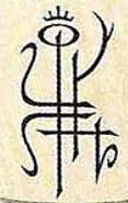 Kurnous High Elf Symbol