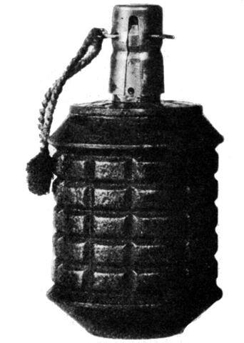 File:Type 97 Grenade.jpg