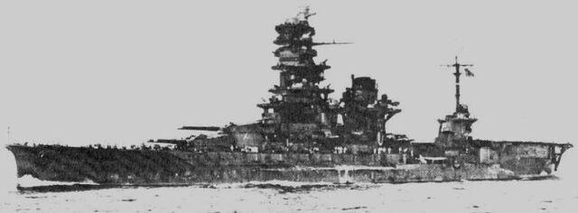 File:Ise 1944.jpg
