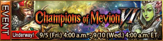 File:Champions of Mevion VI.PNG