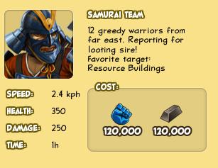 File:SamuraiTeamsmall.png