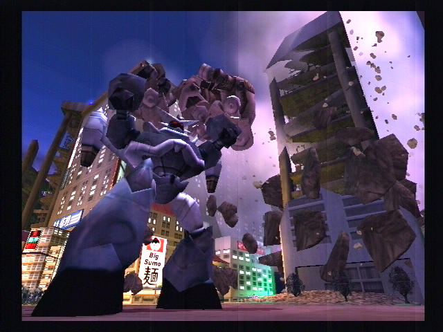 File:Tsun - Ultra Slam Robo 2.jpg