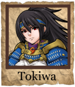 Tokiwa Defender Poster