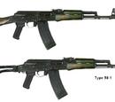 Тип 98