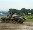 Тип 62