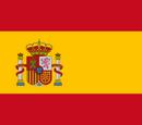 Королівська дворянська гвардія Іспанії