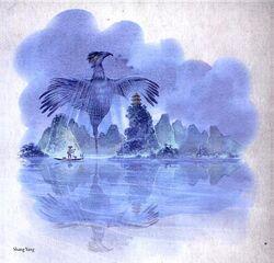 Shangyang (Rain Bird)