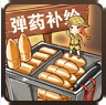 File:Shop-Items-2.png